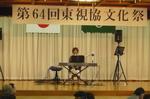2012.10.28文化祭 005.jpg