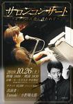 Tamaki&小野翔太郎ライブ.jpg